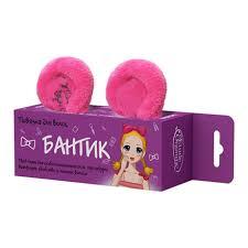 Etude Organix, <b>Повязка для волос</b> «Бантик» - купить в интернет ...