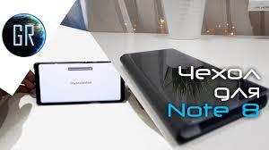 GlobalReview - Обзор и сравнение чехла Samsung Clear View ...