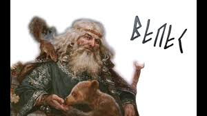 Бог <b>Велес</b>(<b>Славянская</b> мифология)#5 - YouTube