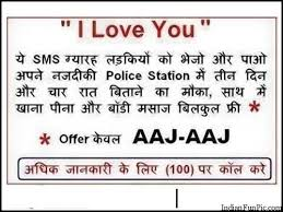 I Love You - Funny Love SMS for Lovers - Indianfunpic.com via Relatably.com