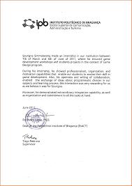 short recommendation letter letter format 2017 short recommendation