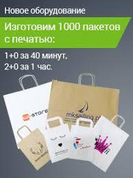 КРАФТ ЭКО - фабрика по производству и продаже <b>бумажной</b> ...