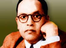 Dr. B R Ambedkar Quotes in Hindi डॉ. बी. आर ...
