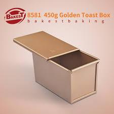 BAKEST 450g <b>Aluminum Alloy</b> Golden Toast Bread Loaf <b>Baking</b> Pan ...