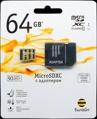 <b>Карты памяти</b>, купить <b>карты памяти</b> недорого — цены в интернет ...