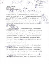 to write personal essay how to write personal essay