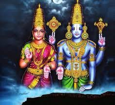 Image result for venkateswara