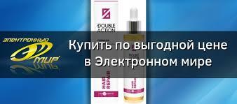 <b>Концентрат Hair Company</b> Double Action Hair Repair <b>Complex</b> 50мл