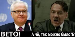 Совбез ООН сегодня проведет закрытые консультации по событиям в Крыму - Цензор.НЕТ 2381