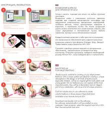 Инструкции для печати на материалах Lomond. | Lomond
