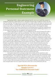 graduate school personal statement samplesengineering personal statement sample