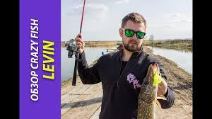 Обзор <b>Crazy Fish Levin</b>: надежные спиннинги для разных условий