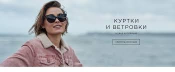 Roxy - Официальный интернет-магазин: все для сёрфа и ...