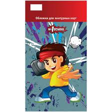 <b>Обложка №1 School</b> «Мальчик-аниме» д/контур. карт, 5шт, 293 ...