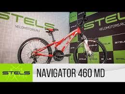 Обзор подросткового <b>велосипеда STELS Navigator 460</b> MD ...