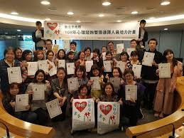 News - Taiwan.gov.tw