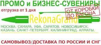 <b>зеленые</b> дождевики <b>Domin</b> оптом от 100 штук. Продаем ...