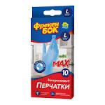 Перчатки <b>хозяйственные Фрекен Бок</b> нитрил L в Санкт-Петербурге