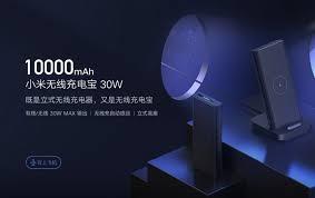 <b>Xiaomi's</b> new Mi <b>Wireless Power Bank</b> 30W doubles as a <b>wireless</b> ...