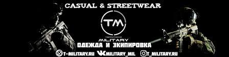 ТЕРРИТОРИЯ MILITARY | ВКонтакте