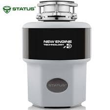 <b>Измельчитель пищевых отходов STATUS</b> Premium 400 ...