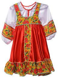 Костюм Кадриль Gala-Вальс 7015928 в интернет-магазине ...
