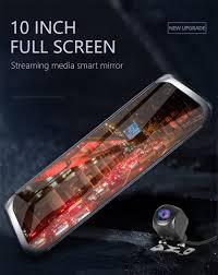 """<b>Jansite 4G</b> Car DVR <b>10</b>"""" <b>Touch</b> Screen Android5.1 Car Camera GPS ..."""
