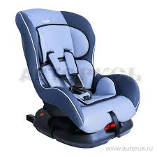 Кресло детское автомобильное <b>группа 0-1-2 от 0</b> кг до 18 кг с ...