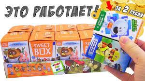 СВИТ БОКС Винни Пух Союзмультфильм, АКЦИЯ в ЛЕНТЕ ...
