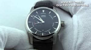 Pity, that Наручные <b>часы ORIS</b> 733-7671-<b>44</b>-<b>94LS</b> you mean?