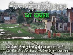 Save Environment (Punjabi) Pictures, Images, Graphics and Comments via Relatably.com