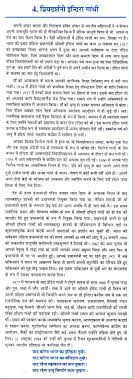 mahatma gandhi essay mahatma gandhi biography in hindi