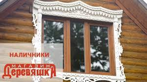 Товары Деревяшка – 98 товаров | ВКонтакте