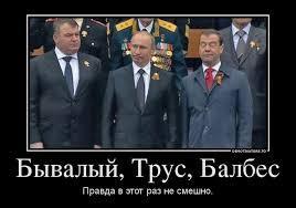 Деньги Януковича за рубежом помогут искать швейцарские специалисты - Цензор.НЕТ 641