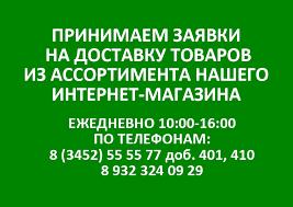 <b>Фигурка декоративная</b> Птица <b>Лаванда</b>