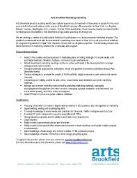 arts brookfield summer marketing internship fordham share this