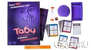 <b>Настольная игра Табу</b> - купить, правила, цена, отзывы, как <b>играть</b> ...