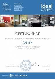 <b>Раковина</b> 55 см <b>Ideal Standard Connect</b> E504701 купить в Москве ...