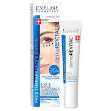 Экспресс <b>сыворотка</b> для ухода за кожей вокруг глаз Eveline ...