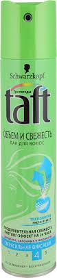 <b>Лак для волос TAFT</b> Объем и Свежесть ССФ – купить в сети ...