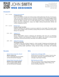 graphic designer resume sample cipanewsletter 6 best images of graphic design resume template graphic design