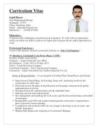 hybrid resume format  resume format for students   new calendar    building engineer resume format uncategorized