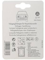 Купить Галогенная <b>лампа Narva Range Power</b> Blue+ 48677 по ...