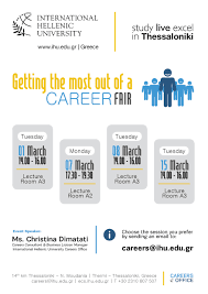 career events 2015 2016 international hellenic university tuesday 01 14 00 16 00 monday 07 17 30 19 30 tuesday 08 14 00 16 00 tuesday 15 14 00 16 00