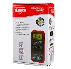 <b>мультиметр elitech мм 500</b> | Купите по доступным ценам ...