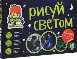 Товары для <b>рисования</b> купить в интернет-магазине OZON.ru