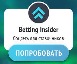 «АД-ТВ». Часть вторая - Пирожки с ядом - Блоги - Sports.ru