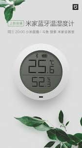 <b>Xiaomi</b> Smart <b>Thermostat Accuracy Temperature</b> and Humidity ...
