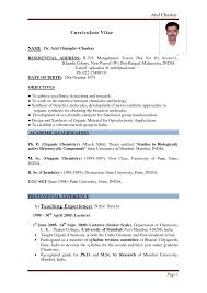 cover letter teacher resume examples 2012 teacher resume examples cover letter best photos of teacher resume samples cv english example sample format for teachersteacher resume