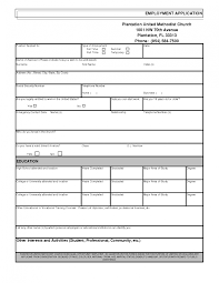 job application form template in word and pdf formats job employment application form references job application form employment application template word job application sample words job